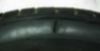 Шиномонтаж Надим авто. Ремот резины