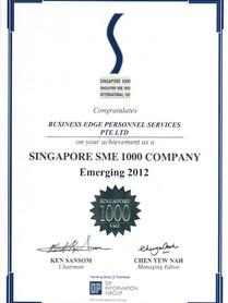 SME 2012.jpg