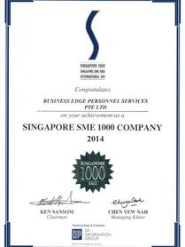 SME 2014.jpg