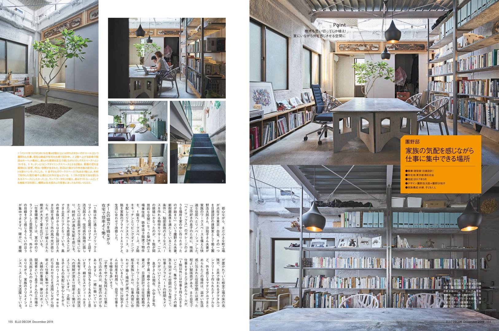 de1912_workspace (2)-2.jpg