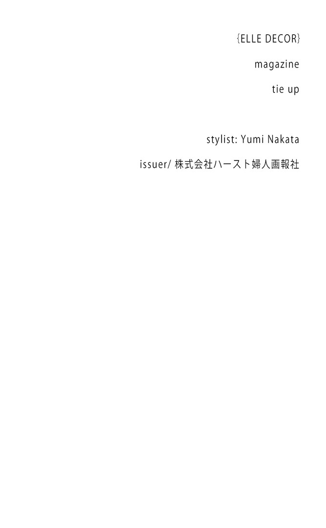 ELLE三井.jpg