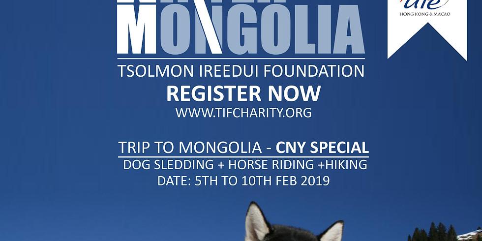Winter Mongolia