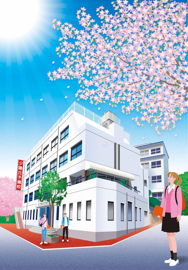 20ShinRo-spring