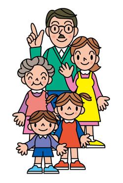 Uran Family