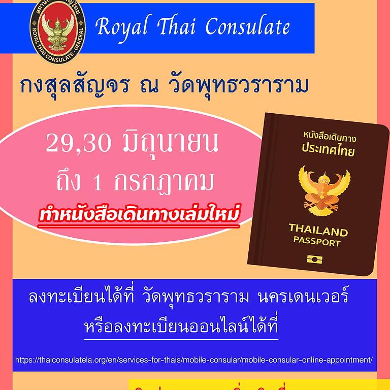 Consular Service