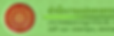 banner_green2.png