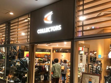 新規ディーラーのお知らせ【COLLECTORS】に常設が決定