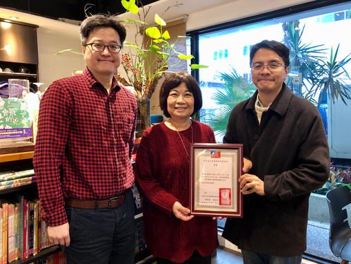 前國發會主委 陳美伶女士正式成為本會榮譽顧問