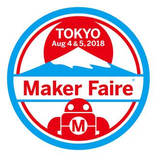 Makerの祭典「Maker Faire」出展のお知らせ