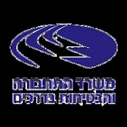 משרד התחבורה לוגו מתוקן