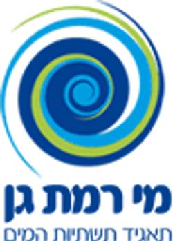לוגו מי רמת גן