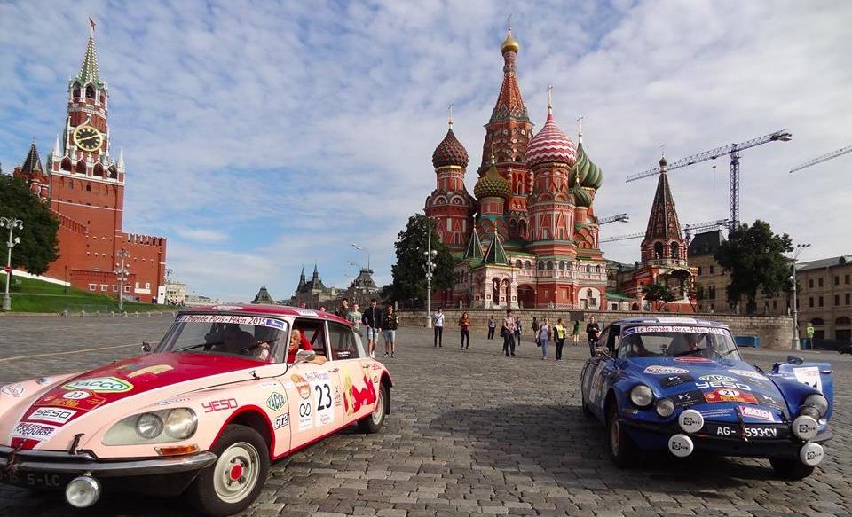 DS Rose & Bleu Moscow