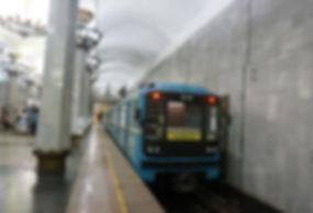 タシケント地下鉄.JPG