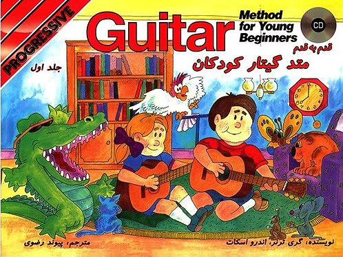 Guitar Method for Young beginner