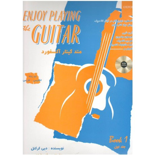 enjoy playing the GUITAR