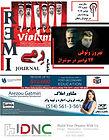 Issue 33 - Online.jpg
