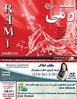 Issue 36 - .jpg