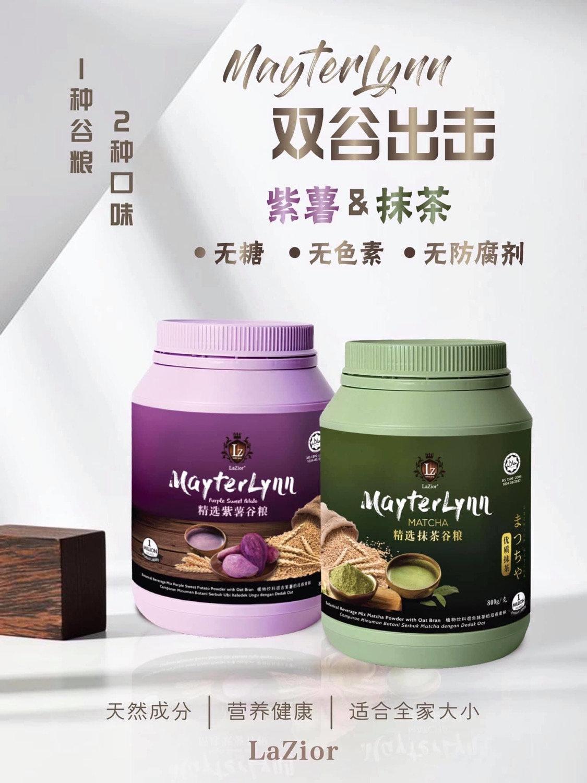 Mayterlynn - Matcha / Purple Sweet Potato (800 grams) x1 Bottle   My Site