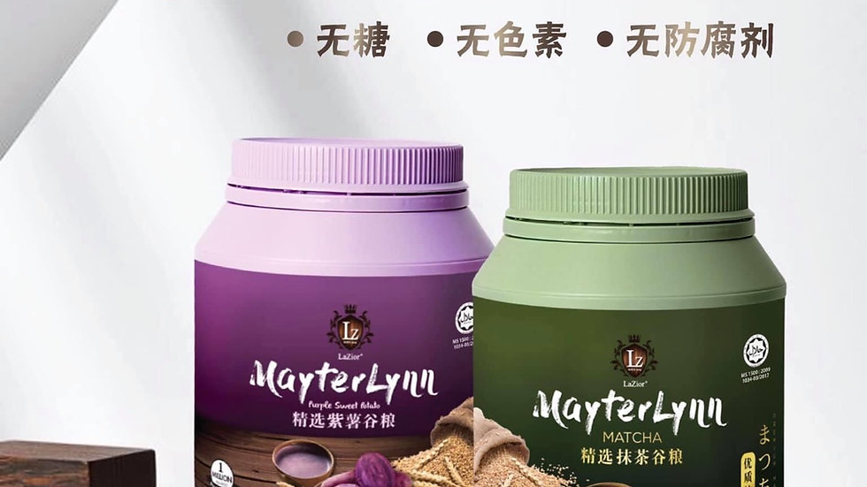 Mayterlynn - Matcha / Purple Sweet Potato (800 grams) x1 Bottle