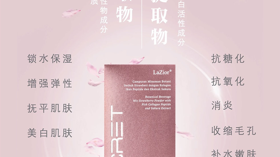 MSecret Collagen Peptide 双肽胶原蛋白