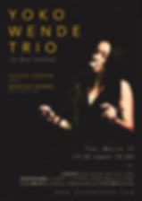 YOKO WENDE_BIGAKU_PNG.png