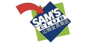 Sam's Club China