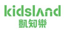 Kidsland China