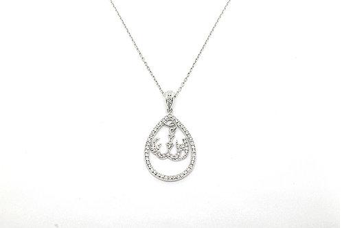 Diamond Pear Design Allah Pendant with Chain