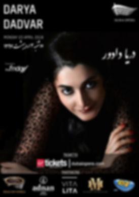 Darya Dadvar Event