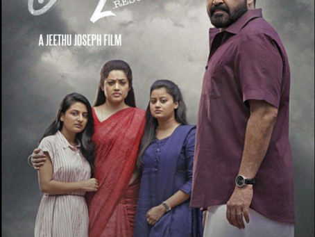 D2 Movie Review - A Brilliant Copy Right Act