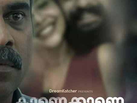 Kaanekkaane Movie Review - The Second Chance