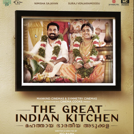 The Great Indian Kitchen - A searing homage to nameless mothers and homemakers