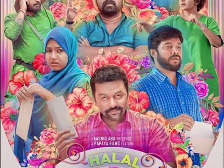 Halal Love Story Movie Review - Oru Malappuram Kathi