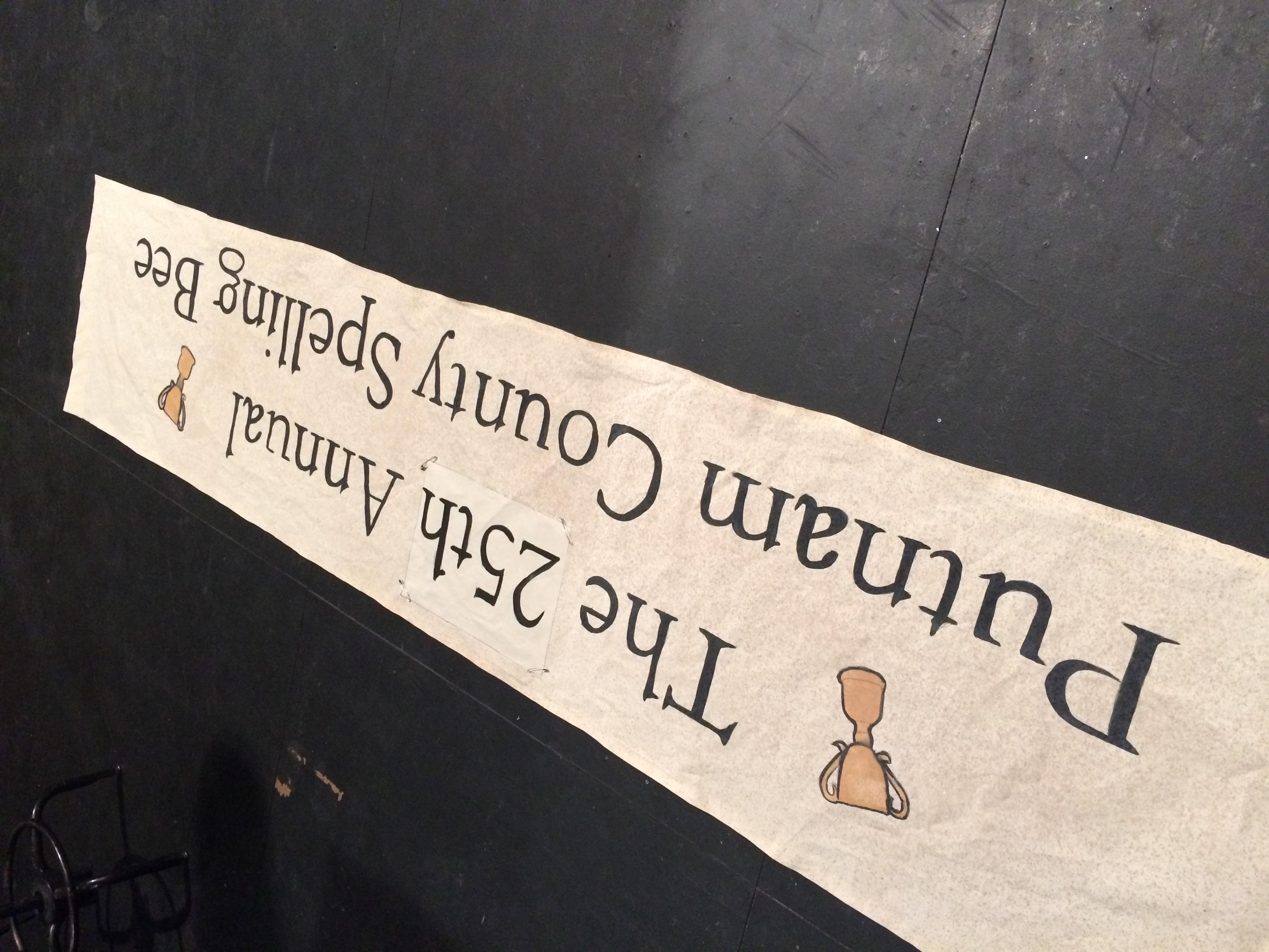 """""""...Spelling Bee"""" Banner"""