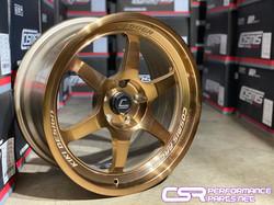 Cosmis XT006R Hyper Bronze