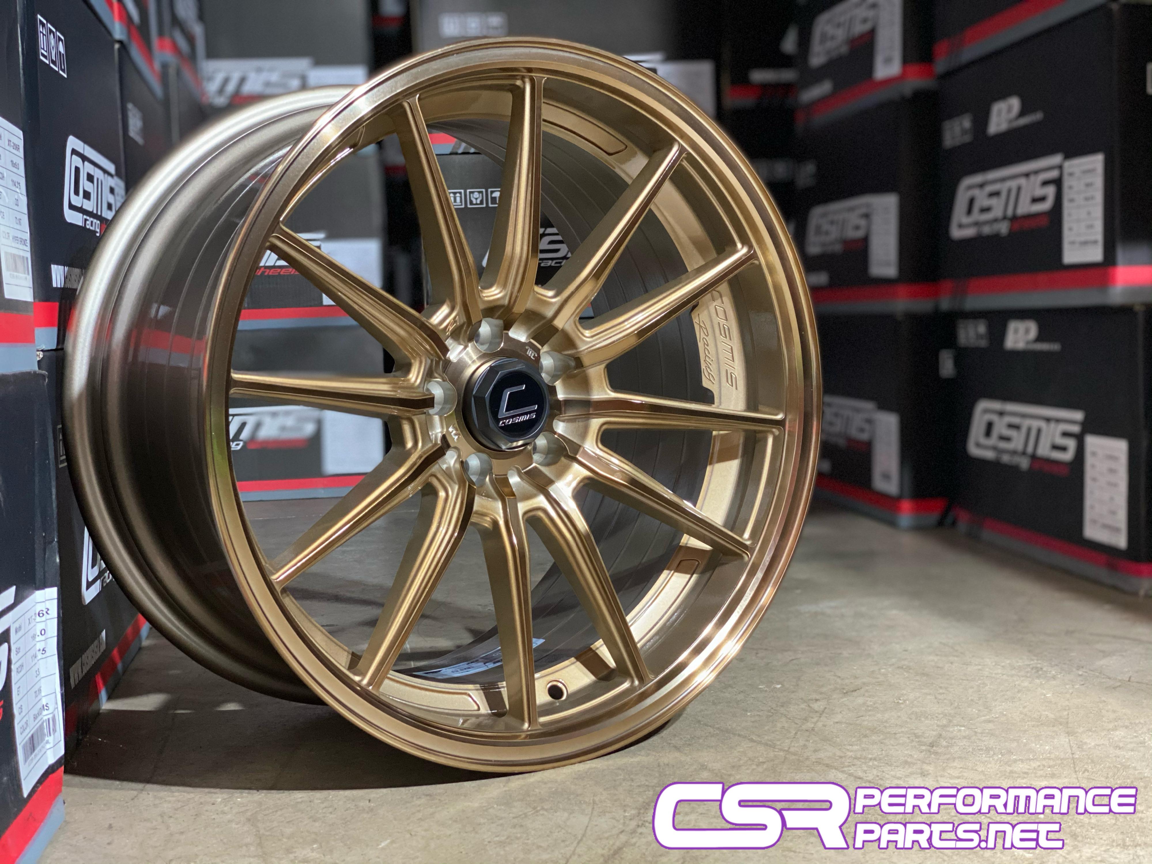 Cosmis R1 Series Hyper Bronze