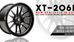 "Cosmis XT206R's 20"" Now Available!!"