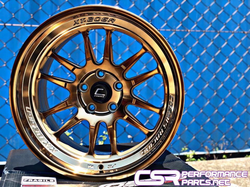 Cosmis XT206R Hyper Bronze