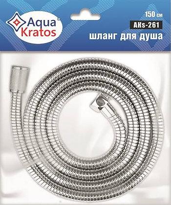 Шланг для душа AKs-261 AquaKratos 150 см