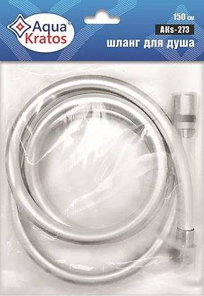Шланг для душа нейлон AKs-273 Белый AquaKratos 150 см