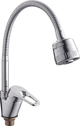 Смеситель для кухни с гибким изливом Ledeme L4313