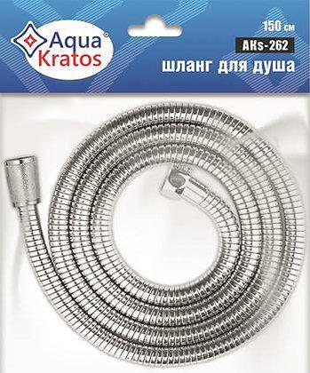 Шланг для душа AKs-262 AquaKratos 175 см