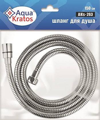Шланг для душа со свободным вращением лейки АКs-263 AquaKratos 150 см