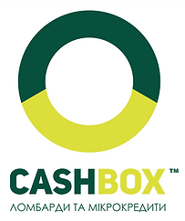 Logo_cashbox_2020_обрез.png