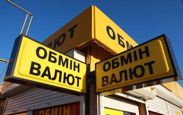 франшиза обмена валют_cashbox.ua.jpeg