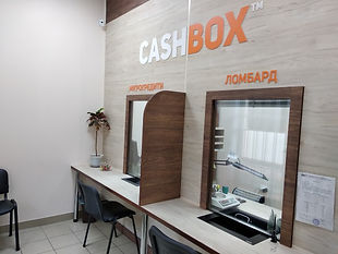 Франшиза 3в1 CASHBOX