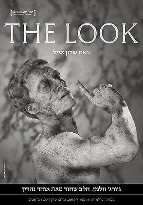 פוסטר The Look / The Look Poster