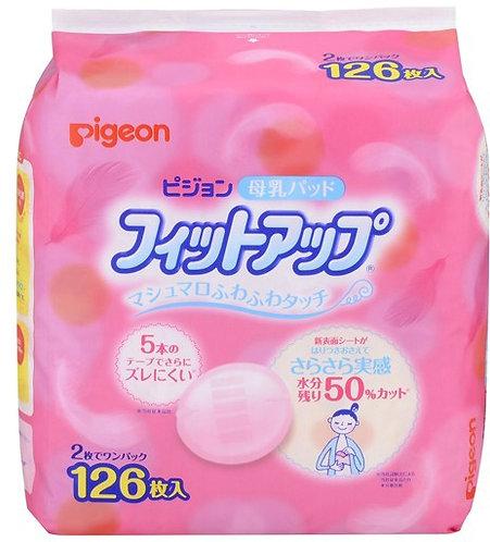 Вкладыши для бюстгальтера одноразовые (126 шт) PIGEON