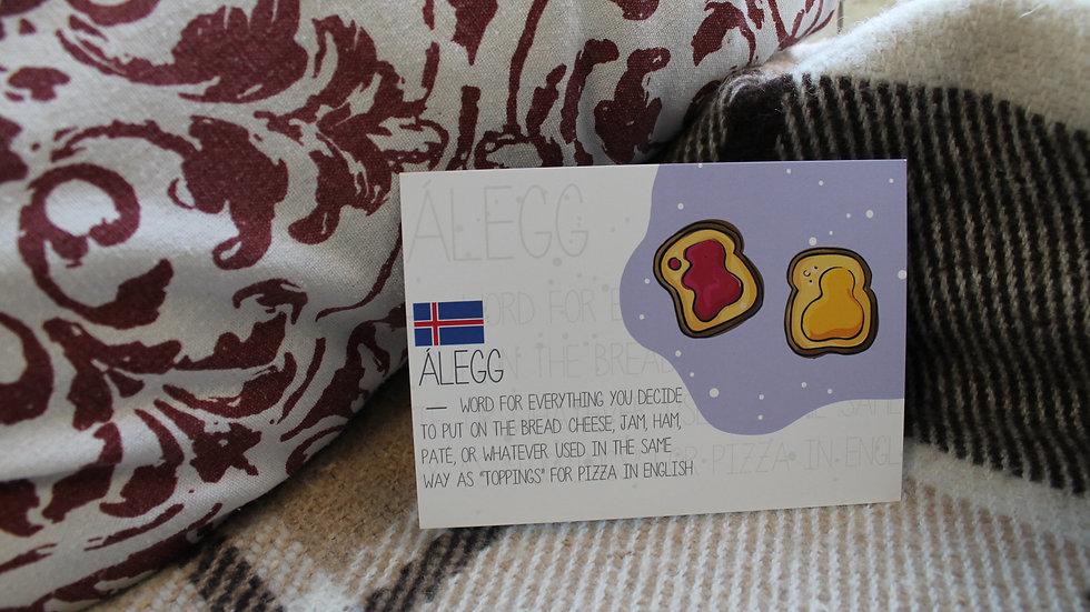 Листівки в асортименті Nordic words