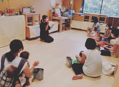 2020.8.19錦ヶ丘教室